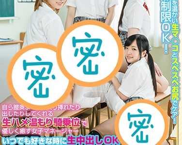 2017年07月06日发布 宫泽由香里(宮沢ゆかり)番号sdmu-641封面