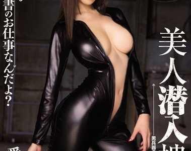 フェラチオ,中出し 爱实丽(愛実れい)番号wanz-153封面